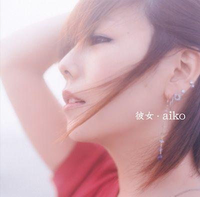 aiko_7thal_kanojo_tsujo_jkt_1