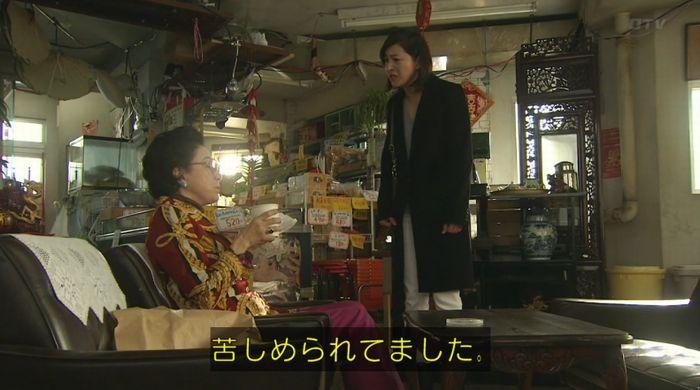 ナオミとカナコ 10話のキャプチャ69