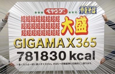 d43324-2-308972-0