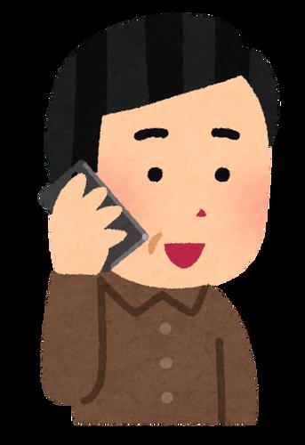 smartphone_talk04_ojisan