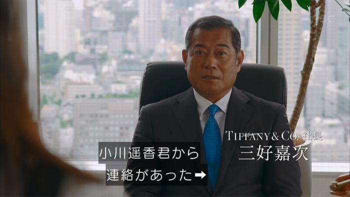 せいせい 7話のキャプ94