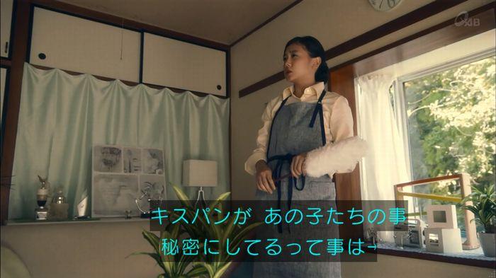 家政夫のミタゾノ 2話のキャプ216