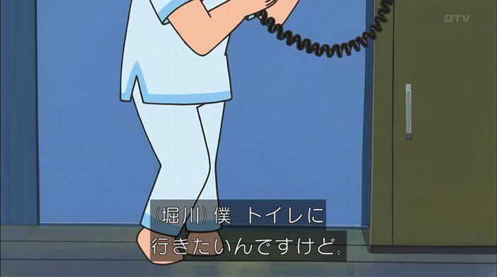 サザエさん「階段より怖い電話」のキャプ20
