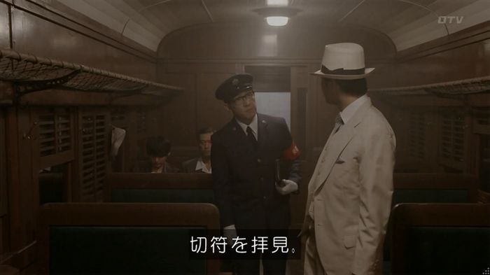 世にも奇妙な物語「車中の出来事」のキャプ39
