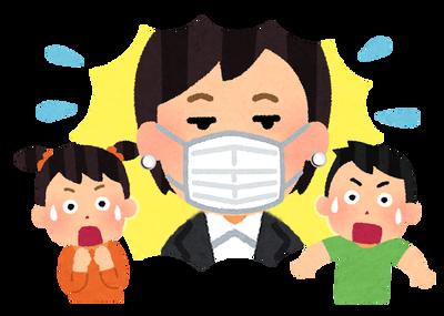 【悲報】小池百合子「都民は危機感持って!このまま行くと全然楽しくないGWになります!」