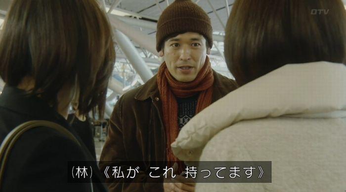 ナオミとカナコ 10話のキャプチャ320