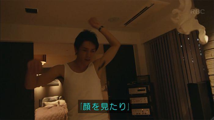 せいせい 7話のキャプ692