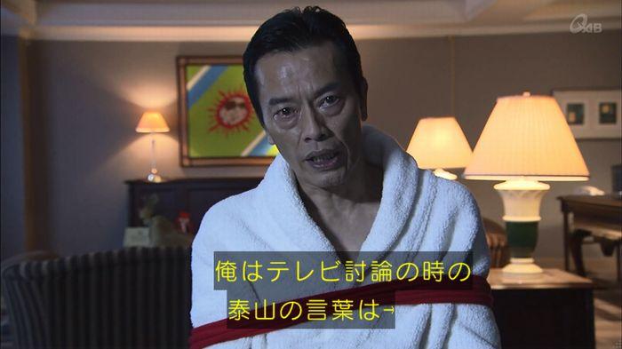 民王SP~新たなる陰謀~のキャプチャ610