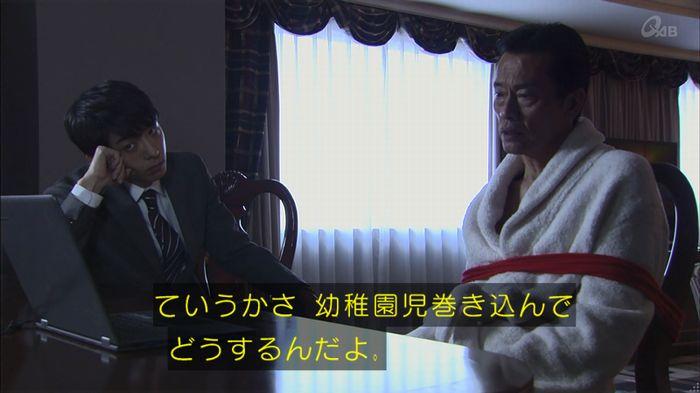 民王SP~新たなる陰謀~のキャプチャ554