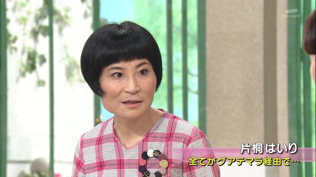 【かっさん】加藤純一ID無しスレpart1632【割れ厨】 YouTube動画>4本 ->画像>46枚