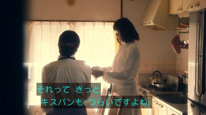 家政夫のミタゾノ 2話のキャプ223