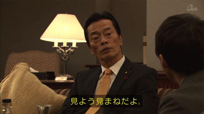 民王SP~新たなる陰謀~のキャプチャ301