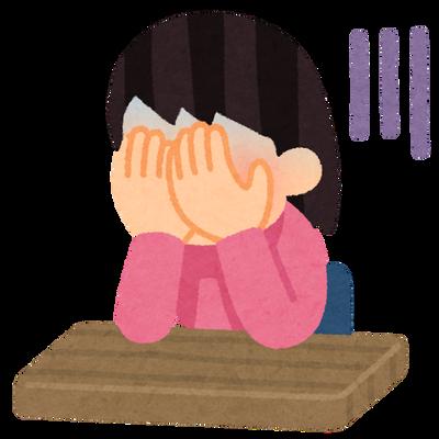 【悲報】元欅坂今泉佑唯さん、結婚発表翌日、ショックで入院…