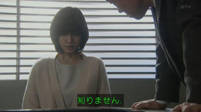 ナオミとカナコ 10話のキャプチャ88
