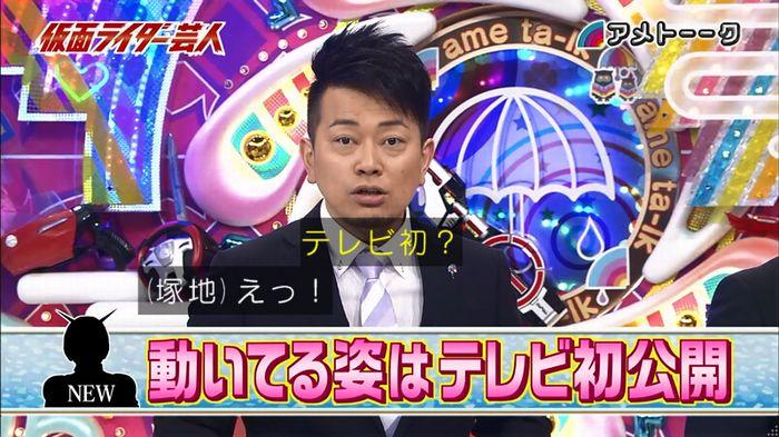 アメトーーク!「仮面ライダー芸人」のキャプ11