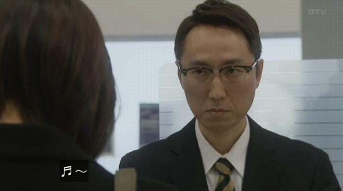 ナオミとカナコ 10話のキャプチャ398