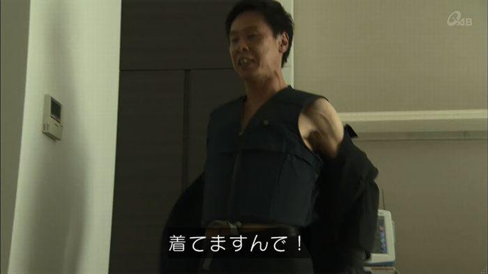 民王SP~新たなる陰謀~のキャプチャ464