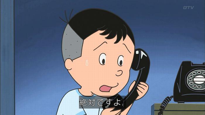 サザエさん「階段より怖い電話」のキャプ27