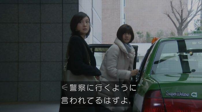 ナオミとカナコ 10話のキャプチャ257