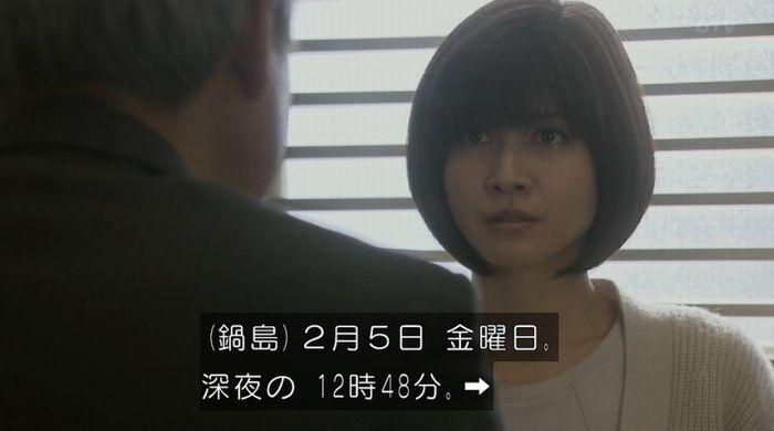 ナオミとカナコ 10話のキャプチャ35