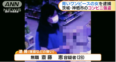 【悲報】40~50歳ぐらいに見えたコンビニ強盗女、捕らえてみれば28だった・・・