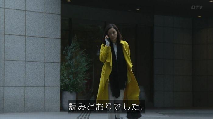 ナオミとカナコ 10話のキャプチャ273