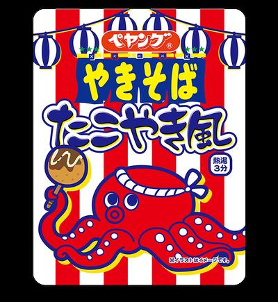main_takoyaki