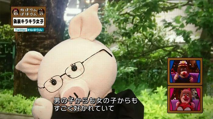 ねほりんぱほりんのキャプ340