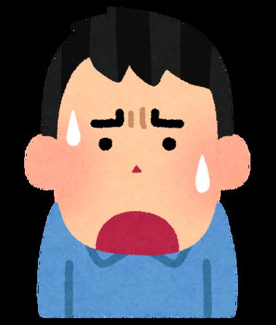 ジャニーズJr猪狩蒼弥「みんな 日本破壊 でツイートして!」 反日発言(?)に衝撃止まず