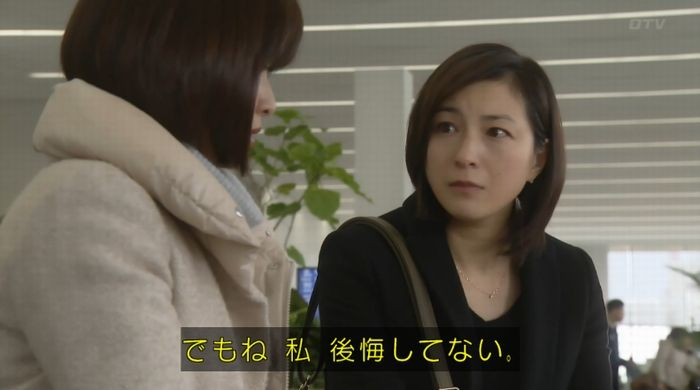 ナオミとカナコ 10話のキャプチャ364
