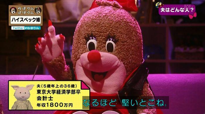 ねほりんぱほりんのキャプ30