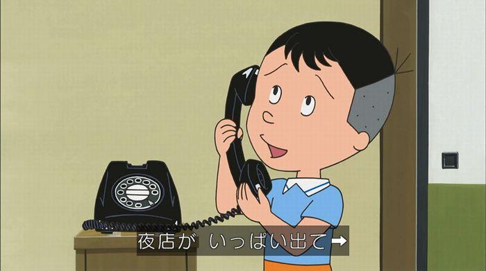 サザエさん「階段より怖い電話」のキャプ62