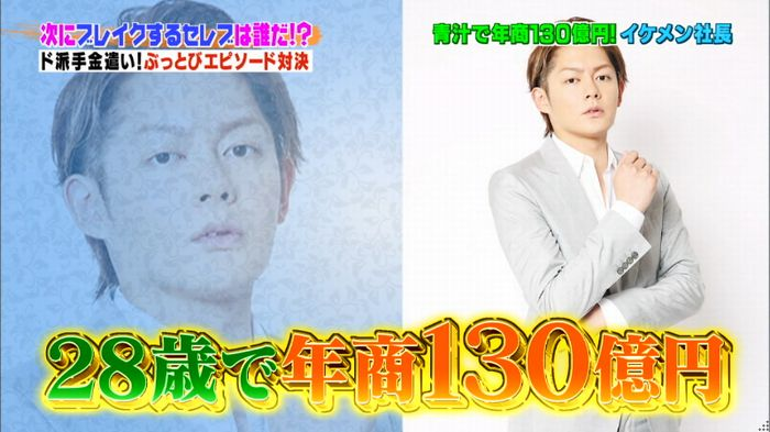 capture00193