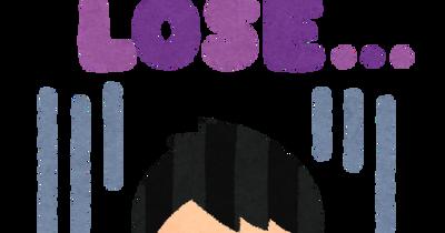 山里亮太「SNSの悪口に影響受けて人生の選択肢選ぶって、一番の負けだって気付いてないのかな」