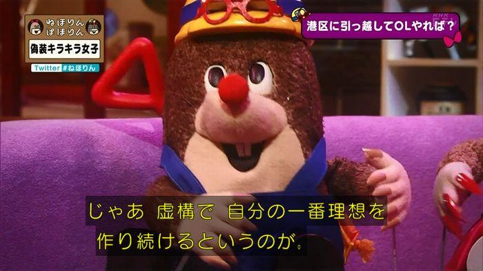 ねほりんぱほりんのキャプ311