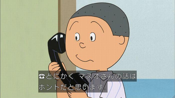 サザエさん「階段より怖い電話」のキャプ19