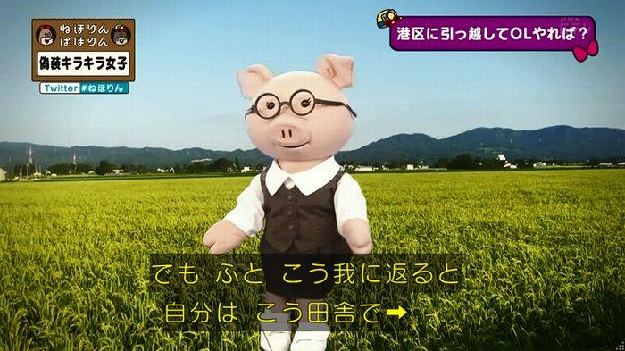 ねほりんぱほりんのキャプ314