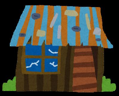 3大絶対に選んではいけない物件「プロパンガス」「木造」「築0年」