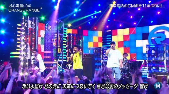 ミュージックステーション 2016/08/12のキャプ40