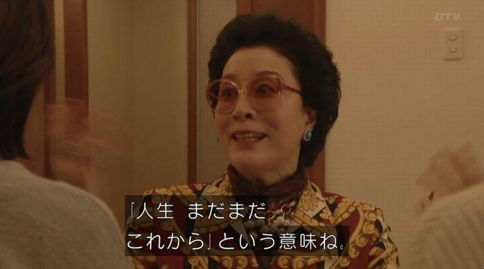 ナオミとカナコ 10話のキャプチャ197