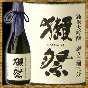 kanazawa-saketen_5641