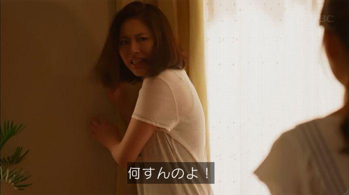 せいせい 7話のキャプ394