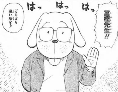 【画像】冨樫先生、欅坂46が好きすぎて読者に引かれるwwwwwwwww
