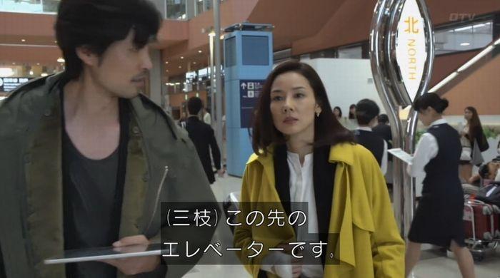 ナオミとカナコ 10話のキャプチャ304