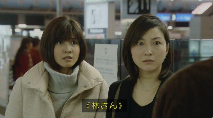 ナオミとカナコ 10話のキャプチャ311
