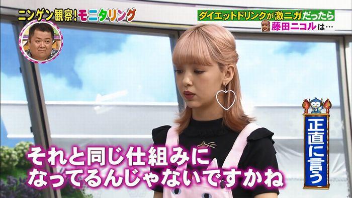 モニタリング!「藤田ニコル通販ドッキリ」のキャプ93