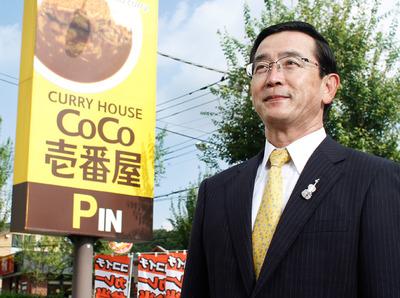 【ザ・感動】ココイチ創業者、愛知県の小中高へ楽器寄贈続ける…6億円超相当