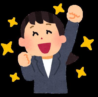 柴咲コウが所属事務所退社を発表 今後は個人事務所で活動