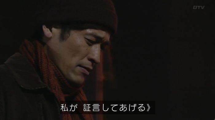 ナオミとカナコ 10話のキャプチャ251