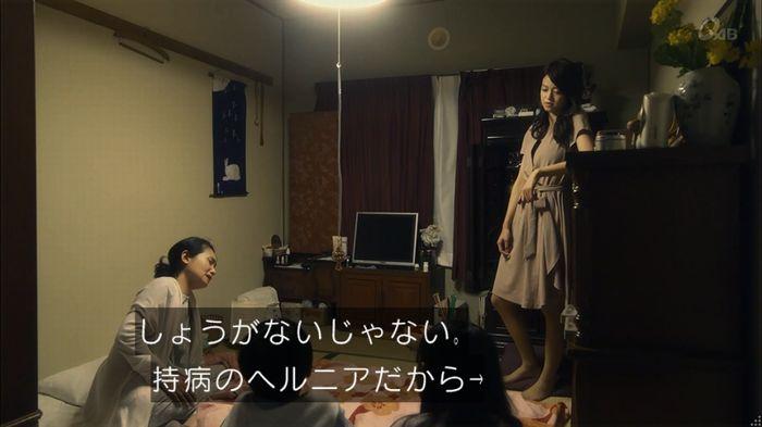 家政夫のミタゾノ 2話のキャプ104